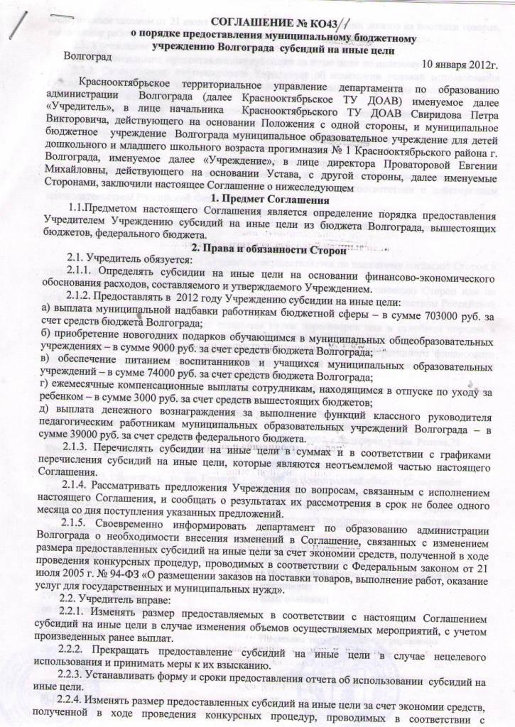 Комментарии к Статье 131 Уголовного кодекcа РФ